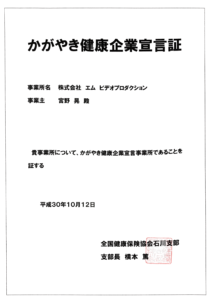 Scannable の文書 (2019-05-05 11_02_52)